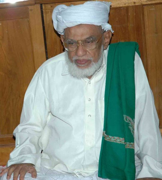 Sayyid Ullal thangal