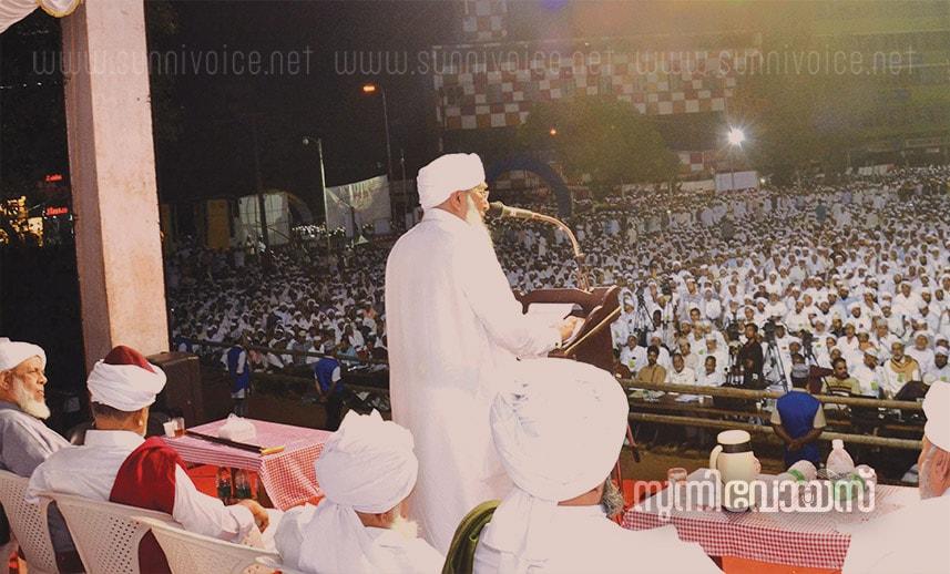 kerala muslim jamath