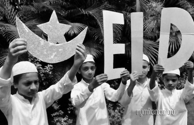 dulhajj and eid-malayalam