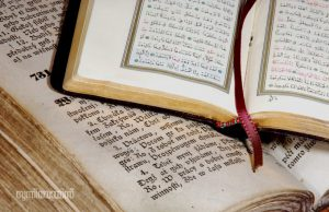 hajj-bible-malayalam