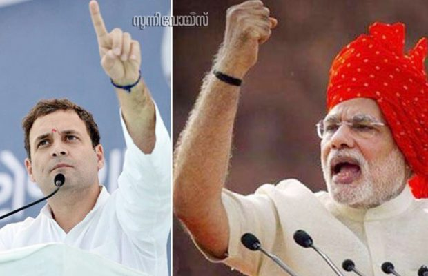 Gujrat Politics-Malayalam