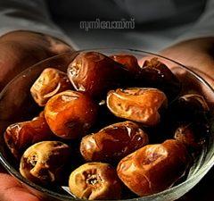 lets welcome ramalan-malayalam