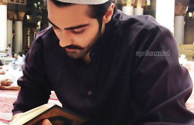 Quran recitation style-malayalam