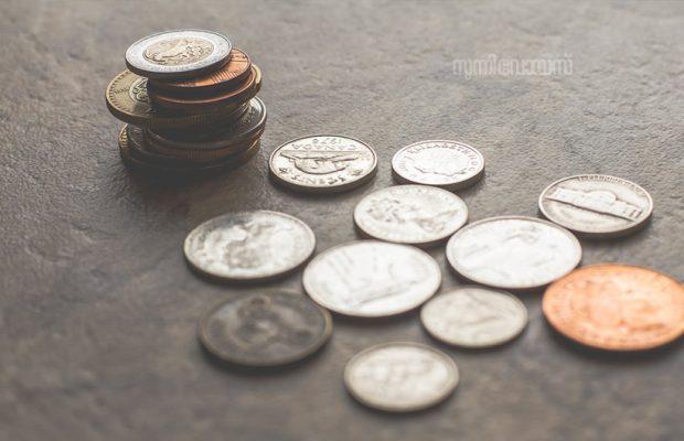 economics in quran-malayalam
