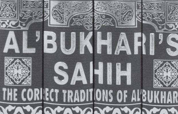 imam bukhari (R)