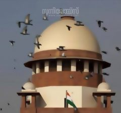 court order-malayalam