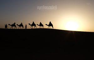 Islamic History - Malayalam