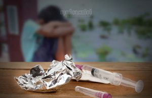 teen in narcotics- Malayalam