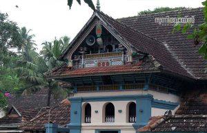 Dars in Kerala - Malayalam