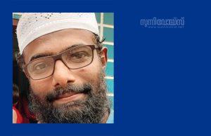 Islam & Current India-Fascism