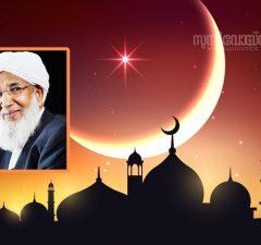 Al fathava- Indian Grand Mufti